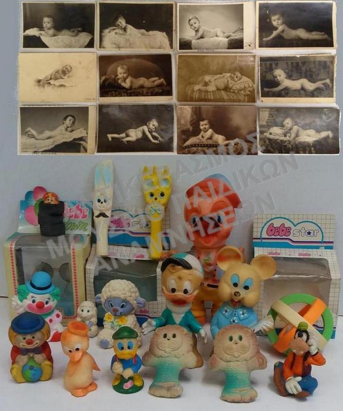 ΠΑΙΧΝΙΔΑΚΙΑ ΠΟΥ ΒΓΑΖΟΥΝ ΗΧΟ, 1960-1970 ΚΑΙ ΦΩΤΟΓΡΑΦΙΕΣ