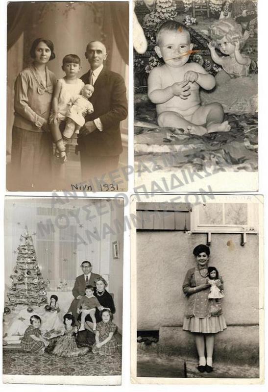 ΦΩΤΟΓΡΑΦΙΕΣ ΠΑΙΔΙΩΝ ΜΕ ΚΟΥΚΛΕΣ, 1931