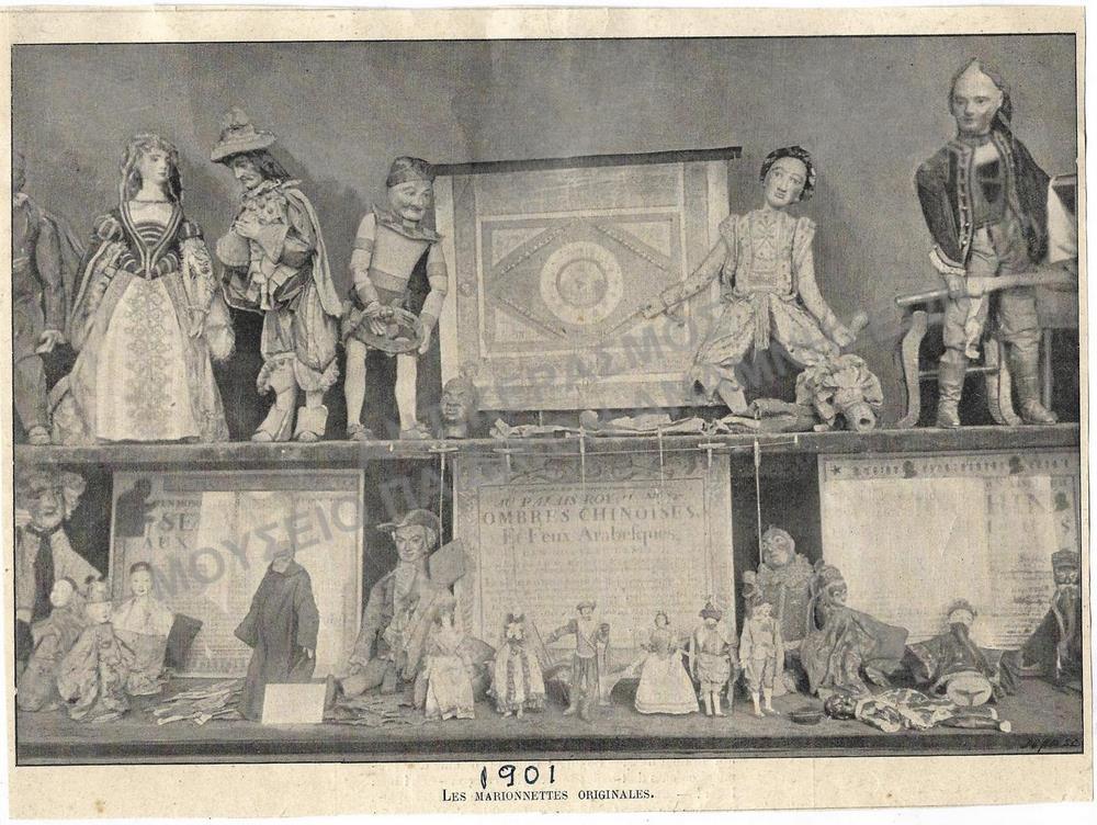 LES MARIONNETTES ORIGINALES, 1901