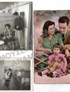 ΦΩΤΟΓΡΑΦΙΕΣ ΠΑΙΔΙΩΝ ΜΕ ΚΟΥΚΛΕΣ, 1957-1961